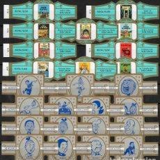 Vitolas de colección: LOTE DOS SERIES DE VITOLAS COMPLETAS. LAS AVENTURAS DE TINTÍN (11-20) - SUSKE Y WISKE (PERSONAJES).. Lote 269385653