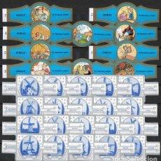 Vitolas de colección: LOTE DOS SERIES DE VITOLAS COMPLETAS. LAS AVENTURAS ASTERIX (A) - MOLINOS DE HOLANDA.. Lote 269388058