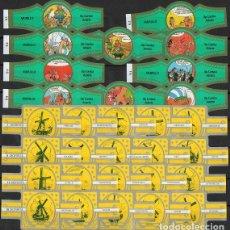 Vitolas de colección: LOTE DOS SERIES DE VITOLAS COMPLETAS. LAS AVENTURAS ASTERIX (G) - MOLINOS DE BÉLGICA.. Lote 269406083