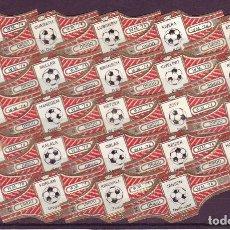 Anéis de charuto de coleção: DRIDO, MUNDIAL DE FUTBOL 1974, SERIE 2ª, 24 VITOLAS, SERIE COMPLETA.. Lote 272961843