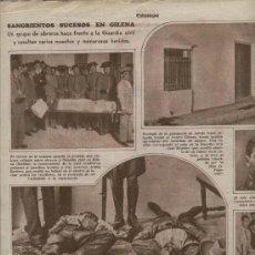 Coleccionismo: HOJA NOTICIA. 1931. OCTUBRE. ENFRENTAMIENTOS ENTRE OBREROS Y LA GUARDIA CIVIL EN GILENA.SEVILLA.. Lote 56054106