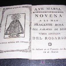 Colecionismo: NOVENA NUESTRA SEÑORA DEL ROSARIO, SE HALLARA EN EL CONVENTO DEL ROSARIO DE MADRID, S.XVIII. Lote 13801097