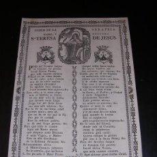 Collectionnisme: GOZOS DE LA SERAFICA STA TERESA DE JESUS, S.XIX, . Lote 8032696