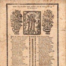 Coleccionismo: GOIGS SANT ANTONI VENERA EN VILA DE GIRONELLA.SXVIII, MANRESA.IGNASI ABADAL ESTAMPER. Lote 6211822