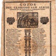 Coleccionismo: GOZOS SANT ALEXO CANTAN IGLESIA SANT MARIA DEL MAR SXVIII BARCELONA. TECLA PLA VIUDA ESTAMPA. Lote 6212253