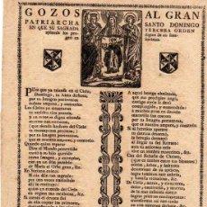 Coleccionismo: GOZOS DE SANTO DOMINGO, BARCELONA, S.XVIII, IMP. TECLA PLA . Lote 6264170