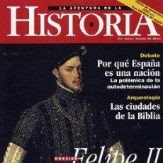 Coleccionismo: HISTORIA Nº 1 (NOVIEMBRE DE 1998) FELIPE II, CIUDADES DE LA BIBLIA.... Lote 6268881