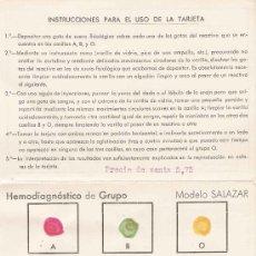 Coleccionismo: IMPRESO PARA ANALÍTICA DE LABORATORIO SALAZAR DE BADAJOZ ( AÑOS 50?).. Lote 24581773