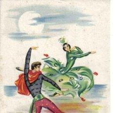 Coleccionismo: LÁMINA DE BALLET. Lote 21837790