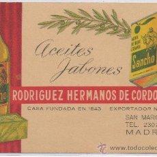 Coleccionismo: TARJETA PROMOCIONAL DEL ACEITE DE OLIVA SANCHO RODRIGUEZ HERMANOS DE CORDOBA QUIJOTE SANCHO PANZA . Lote 12618173
