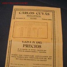 Coleccionismo: LISTA DE PRECIOS DE: CARLOS CUYÁS- MIDE 21.5 X 13.5 CM. CERRADO- POSIBLE. DE LOS AÑOS 30 ?. Lote 21970069