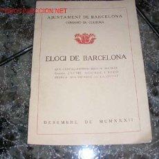 Collectionnisme: AJUNTAMEN DE BARCELONA - COMISION DE CULTURA. Lote 2944395