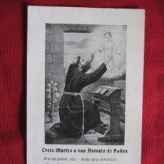 Coleccionismo: ESTAMPITAS - SAN ANTONIO DE PADUA . Lote 9955397