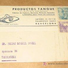 Coleccionismo: BARCELONA - TARJETA POSTAL COMERCIAL - PRODUCTOS TANQUE - 1950. Lote 13423941
