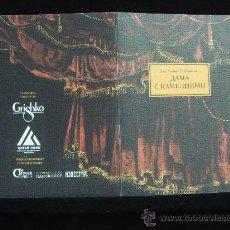 Coleccionismo: LA DAMA DE LAS CAMELIAS BALLET VER FOTOS. Lote 26699104