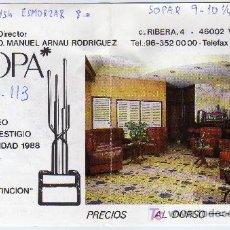 Coleccionismo: TARJETA COMERCIAL HOTEL EUROPA VALENCIA. Lote 12091794