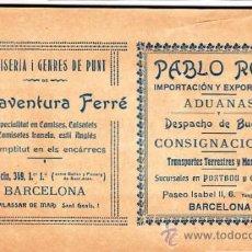 Coleccionismo: PROGRAMA DE FIESTA MAYOR DE VILASSAR DE MAR . Lote 12668155