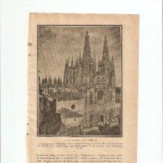 Coleccionismo: HOJAS REPORTAJE.AÑO 1926.BURGOS.DE ARTURO CAPDEVILA.. Lote 13527302