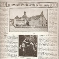 Coleccionismo: HOJA NOTICIA.AÑO 1920.EL MONASTERIO DE SAN PASCUAL.VILLARREAL.. Lote 13531580