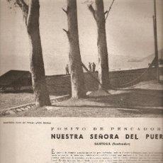 Coleccionismo: HOJAS REPORTAJE.AÑO 1941.SANTOÑA.SANTANDER.. Lote 13600396