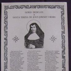 Coleccionismo: GOIG-GOZO-SANTA TERESA DE JESUS JORNET I IBARS-1975.ED.PATROCINADA PER LA FAMILIA GUASH-PLANELLS. Lote 13795459