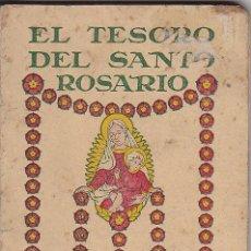 Coleccionismo: 0906- 'EL TESORO DEL SANTO ROSARIO'. COFRADÍA DE LA VIRGEN DEL ROSARIO - BARCELONA. Lote 14040975