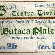 Coleccionismo: ENTRADA - GRAN TEATRO TIVOLI - TEMPORADA 1939-40 - EL CABALLERO DEL AMOR. Lote 14454682