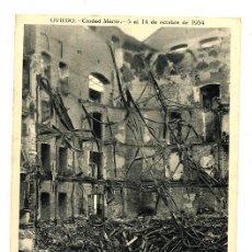 Coleccionismo: OVIEDO 1934 TEATRO CAMPOAMOR FOTO IMPRESA. Lote 14658979