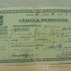 Coleccionismo: + CEDULA PERSONAL , BARCELONA AÑO 1939, GUERRA CIVIL, AÑO DE LA VICTORIA,. Lote 14701150