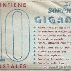 Coleccionismo: SOBRE SORPRESA (AÑOS 60). Lote 151514796