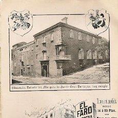 Coleccionismo: * PLASENCIA * PALACIO DEL MARQUÉS DE SANTA CRUZ PANIAGUA - 1911. Lote 20882929