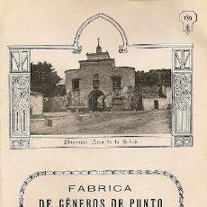 Coleccionismo: * PLASENCIA * PALACIO DEL MARQUÉS DE MIRABEL, MURALLAS, ARCO DE LA SALUD - 1911. Lote 20897702