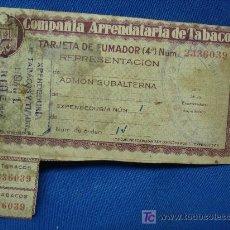Coleccionismo: COMPAÑIA ARRENDATARIA DE TABACOS - TARJETA DE FUMADOR - EXPEDIDA EL 20-7-1942. Lote 25992200