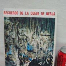 Coleccionismo: + NERJA MALAGA ANTIGUO RECUERDO DE LA CUEVA. AÑO 1977. Lote 16882354