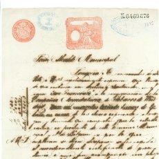 Coleccionismo: DOCUMENTO COMPAÑIA ARRENDATARIA DE TABACOS DE MADRID. 1895.. Lote 17461646