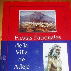 Coleccionismo: ADEJE -- PROGRAMAS DE FIESTAS 1996, 1997 Y 2014 + ARMEÑIME 2016. Lote 27578916