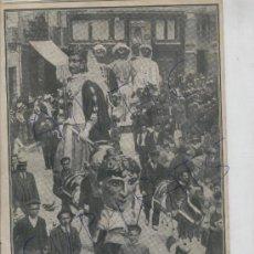 Coleccionismo: RECORTE DE PRENSA. AÑO 1912. ESPECTACULAR FOTO DE PAMPLONA. GIGANTES Y CABEZUDOS.SAN FERMIN. TOROS. . Lote 18593596