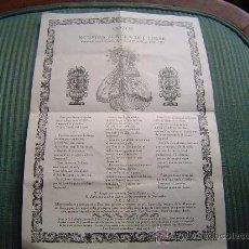 Coleccionismo: GOZOS A NUESTRA SEÑORA DEL LOSAR VENERADA EN EL TÉRMINO DE VILLAFRANCA DEL CID-CASTELLON.. Lote 250281485