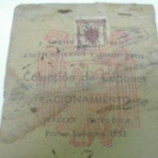 Coleccionismo: + CARTILLA DE RACIONAMIENTO, ZARAGOZA, CON SELLO DE LA VIEJA GUARDIA, AYUDA AL CAMARADA.CON CUPONES. Lote 19145424