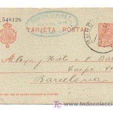 Coleccionismo: TARJETA POSTAL. . Lote 20450203