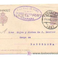 Coleccionismo: TARJETA POSTAL. . Lote 20450213