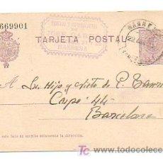 Coleccionismo: TARJETA POSTAL. . Lote 20450219