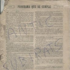 Coleccionismo: RECORTE DE PRENSA. AÑO 1908. ESCRITO DE LERROUX. PARIS. POLITICA. . Lote 20961241