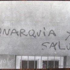 Coleccionismo: FOTO EPOCA TRANSICCION ESPAÑOLA. FIN DE LOS 70. C.N.T. ANARQUIA.ARCHIVO JUVENTUD. ENVIO GRATIS¡¡¡. Lote 21069412