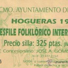 Coleccionismo: ALICANTE, HOGUERAS DE SANT JOAN 1995, SILLA DESFILE FOLKLORICO INTERNACIONAL. Lote 26483622