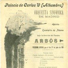 Coleccionismo: ANTIGUO PROGRAMA CONCIERTO PALACIO CARLOS V -GRANADA-ORQUESTA SINFONICA MADRID 1919. Lote 26978132