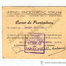 Collectionnisme: ATENEU ENCICLOPEDICO POPULAR BARCELONA CURSO DE PUERICULTURA 1936. Lote 23321283
