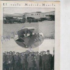 Coleccionismo: RECORTE DE PRENSA. AÑOS 30. VUELO MADRID MANILA. AVIACION. ESPAÑA. FILIPINAS. Lote 23387903