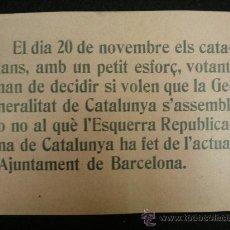 Coleccionismo: OCTAVILLA POLÍTICA. REPÚBLICA ESPAÑOLA. ESTATUT DE CATALUNYA. 1932.. Lote 23839450