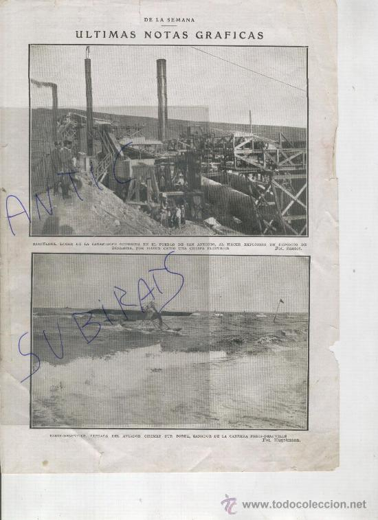 RECORTE DE PRENSA. AÑOS 1909 ?. AVIACION. FOTO. PARIS.DEAUVILLE. CHEMET LLEGA A SUR BOREL. GANADOR (Coleccionismo - Laminas, Programas y Otros Documentos)